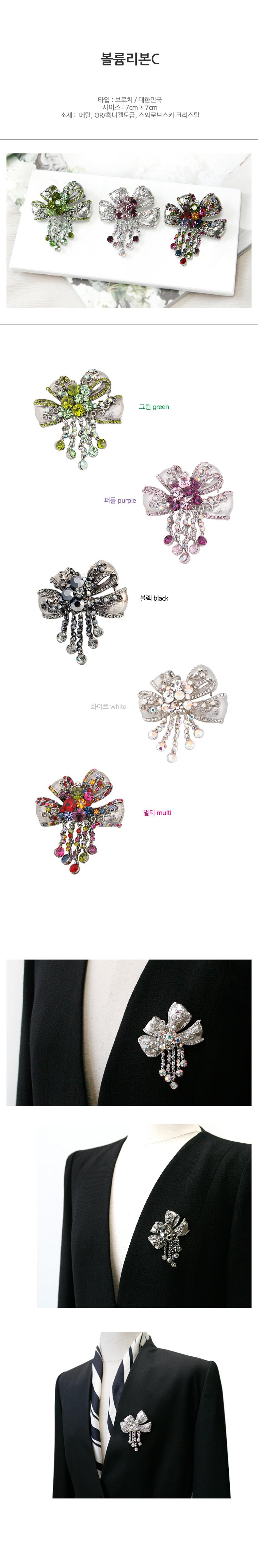 Cài áo Hàn Quốc - CA010
