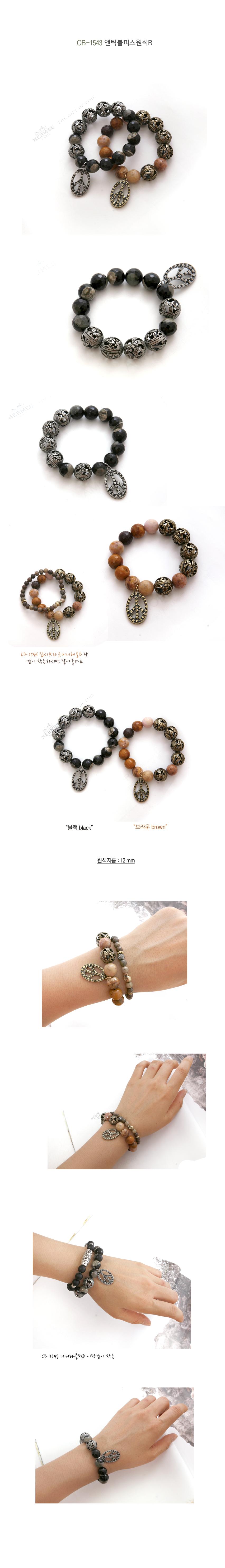 Vòng Tay Phong Thủy - PK990