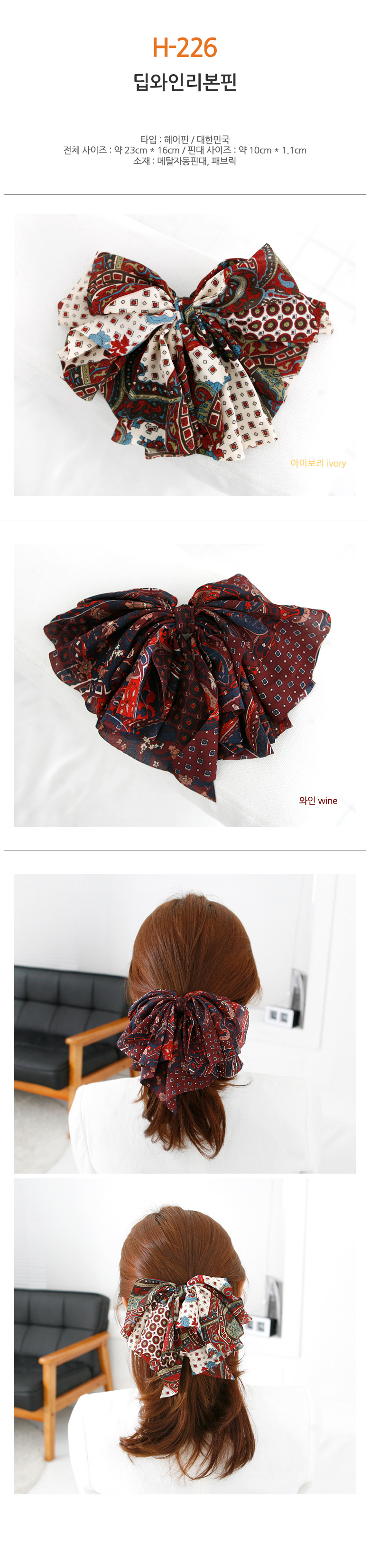 Kẹp tóc Hàn Quốc - CT913