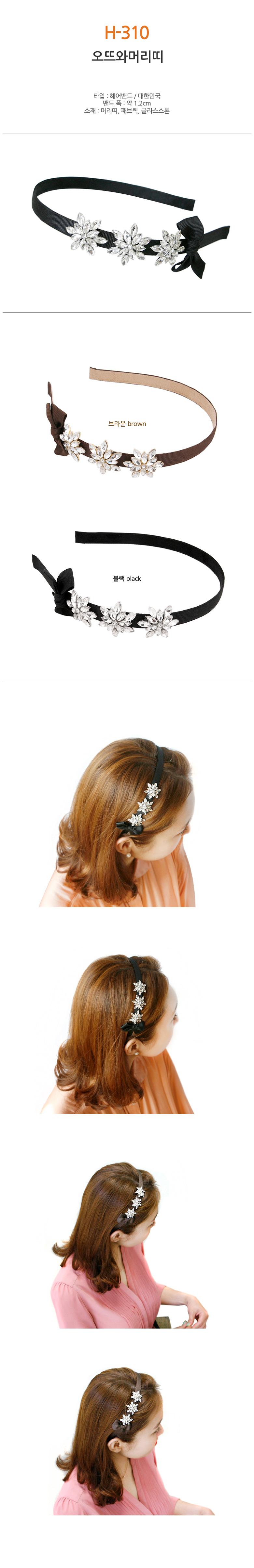 Bờm tóc Hàn Quốc - CT947