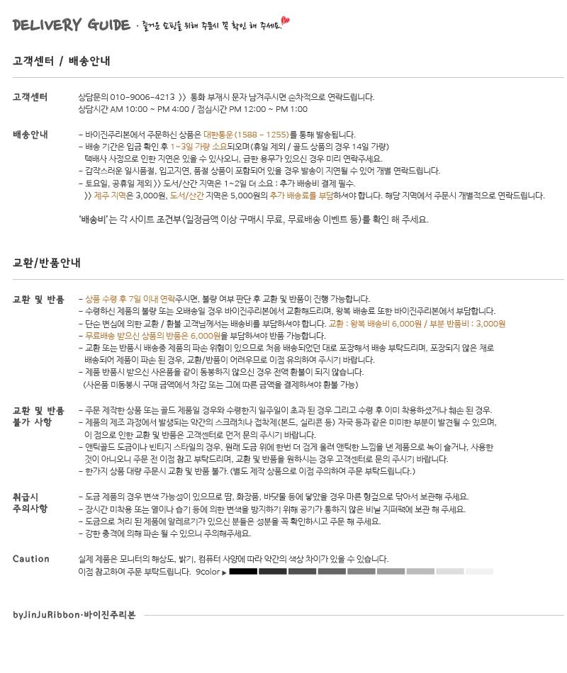 Buộc tóc Hàn Quốc - CT866